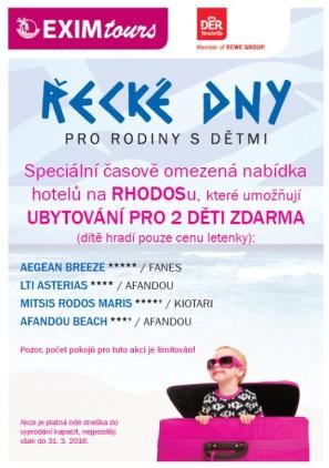 recke_dny